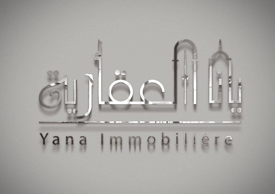 Logo Yana
