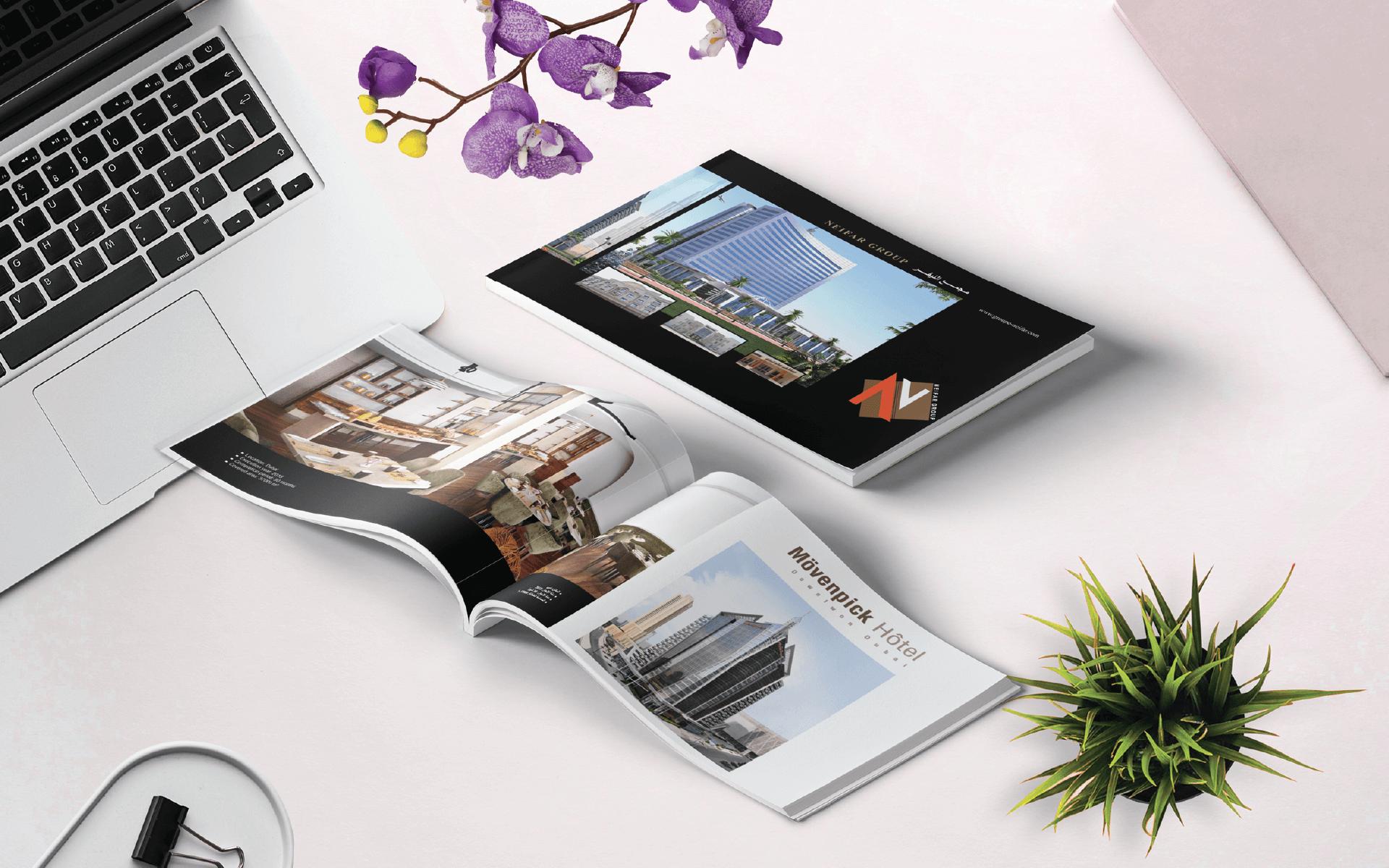 Catalogue – Groupe Neifar